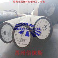 模具钢3Cr2W8V钢材 3Cr2W8V材料