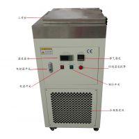 瑞雪-150度超低温拆屏冰箱、冷冻分离机