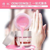 化妆品加工 滋润保湿去角质牛奶蜂蜜手蜡加工 手蜡oem 100g