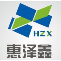北京惠泽鑫机电设备有限公司