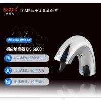 四川成都重庆台面暗装式龙头式泡沫型皂液器