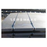 进口60SI2MNA高弹力弹簧钢 淬火60SI2MN弹簧钢带