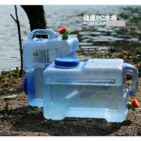PC水桶户外车载水箱带水龙头可手提方桶18,12,20,15L