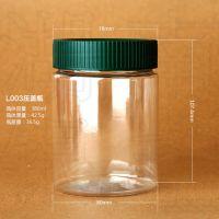 密封食品罐批发 380ml透明PET塑料瓶加厚中药饮片瓶 厂家直销