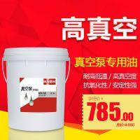 普熙正品真空油VM68真空泵专业润滑油 泵专用油18L 正品包邮