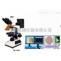 凯德仪器FL7000金相显微镜