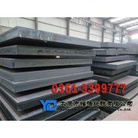 纯铁中板,纯铁厚板,纯铁热轧板DT4C