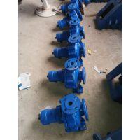 沧州源鸿泵业供应RY50-32-200A导热油泵,专业导热油循环泵