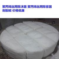 脱硫塔水雾捕沫器 PP塑料 不锈钢材质 根据使用需要定做 安平上善