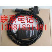 成都西门子PLC编程电缆