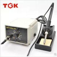 供应正品德至高 936焊台TAK-936A无铅电焊台调温电烙铁防静电焊台
