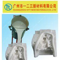 供应抗老化撕拉性能强度好的假山模具液体矽利康价格便宜质量好的厂家直销