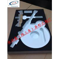 厂家供应EVA冷热压成型箱包 机密仪器EVA包装盒 电子产品包装