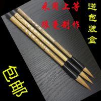 全国包邮文房四宝 北尾狼毫套装 毛笔 质量保证 中国书协会监制