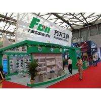 2015中国(郑州)国际电力电工展览会 第五届中国(郑州)国际电源产品及技术展览会 第五届中国(郑州