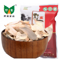 安徽天柱山特产鸡腿菇绿色食品干菌菇有机食品干货批发