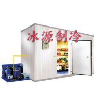 天津水果保险柜的冷凝器的特点和工作原理