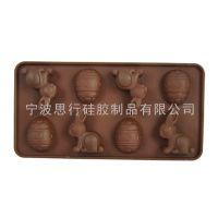 8连兔子、鸡蛋巧克力硅胶模 DIY动物卡通硅胶模 健康安全