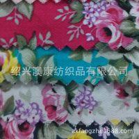 全棉平布印花布 府绸印花面料 服装印花面料 活性全工艺印花布