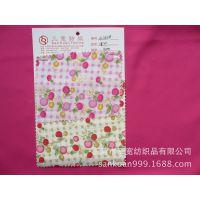 SK-0233#直销纯棉布樱桃图案印花 高档餐厅桌布 布艺装饰
