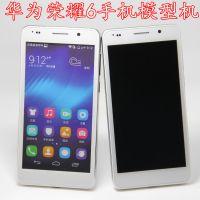 热卖 华为 荣耀6 H60-L01原装手机模型 荣耀6手感展示模型机 现货