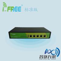 贵州智联时代成本低廉的宾馆、酒店、餐厅、KTV无线Wifi网络覆盖 微信认证方案