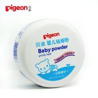 贝亲Pigeon宝宝痱子粉婴儿祛痱粉爽身痱子粉盒装120g送粉扑 HA09