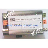 电涌保护器,监控防雷器,电源防雷器