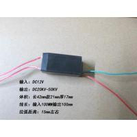 12V小体积高压包 脉冲高压模块 高压发生器
