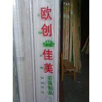 湖北荧光蓝石膏线包装膜热收缩膜 PVC薄膜厂家直销