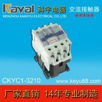 交流接触器 LC1-D32 防尘型交流接触器 220V 交流接触器价格