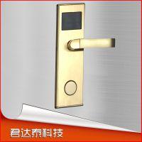 厂家批发 高级酒店电子智能感应锁 宾馆IC刷卡门禁ID卡锁