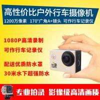 现货高清数码摄像机sj6000防水DV/迷你相机 运动DV可做行车记录仪