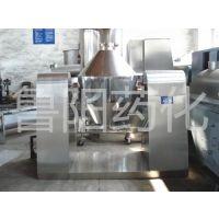 厂家供应 SZH系列双锥混合机 价廉质保