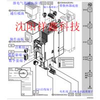 伦茨伺服常见故障及代码沈阳祥鑫科技技术部提供
