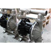 供应侠飞1寸不锈钢气动隔膜泵