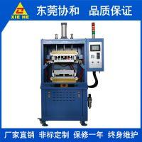 东莞万江小型热板机 汽车刹车油壶热板机 精密液压式热板机