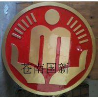 厂家直销民政办福利办铝合金烤漆民政福利标志