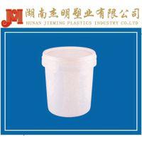 17L塑料桶化工塑料包装桶17Kg涂料桶厂价供应机油桶农药桶