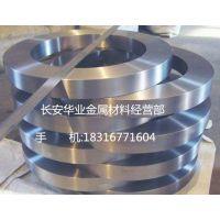现货1.3505 SUJ4牌号,轴承钢成分