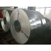 镀锌带钢 材质Q195-235 现货供应 厂家直发 定做排产