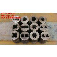 锯末炭粉制棒机|水烟炭粉制棒机|老城振华机械厂