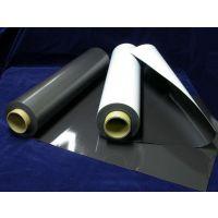 北京厂家供应橡胶磁环保磁贴软磁片磁性车贴亚克力磁片背胶覆pvc