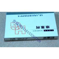 面膜激光打码机价格面膜粉激光喷码机厂家
