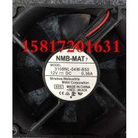 原装NMB-MAT DC12V 0.36A 3108NL-04W-B50 CPU机箱散热风扇现货