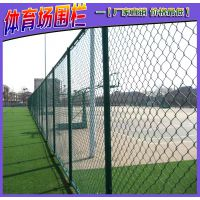 双赫足球场围栏网 学校球场围栏多少钱一平米?