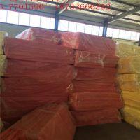 延安保温建材厂家销售A1级隔热玻璃棉卷毡 揭阳管道专用防水防腐蚀玻璃棉卷毡质量保证