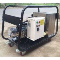 150公斤 电加热 热水高压清洗机 RJHT-1515