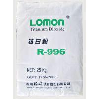 四川龙蟒钛白粉R-996 r996