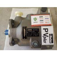 PARKER派克PVP23303R6A4M21派克变量柱塞泵现货特价供应